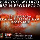 Wszyscy na Marsz Niepodległości !